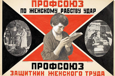 Alexander Rodchenko plakátja