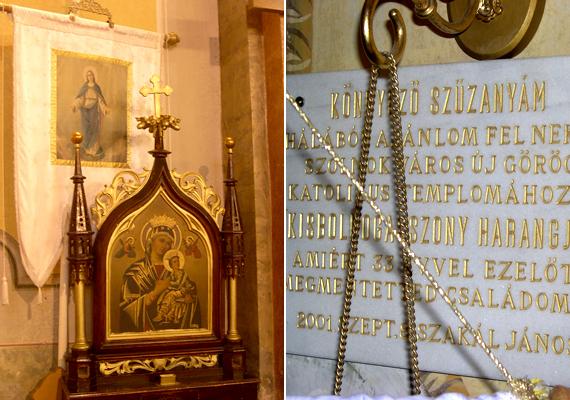 Miskolctól nem messze található Sajópálfala, melynek görög katolikus temploma szintén csodatévő, könnyező Szűz-Mária képpel büszkélkedhet.