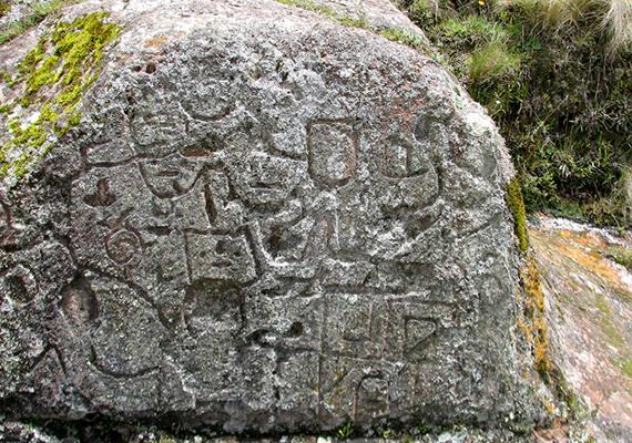 Cumbe Mayo, melynek jelentése vékony folyó, tulajdonképpen egy gondosan megmunkált, kilenc kilométer hosszú csatornarendszer, mely a tudósok feltételezései szerint legalább háromezer éves.