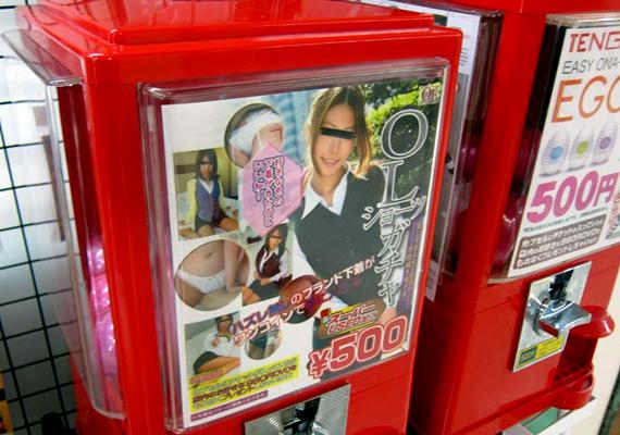 Napjaink japán kultúrája olyan bizarr dolgokat is magában foglal, mint a furcsábbnál furcsább automaták, közöttük a tinilányok használt alsóneműit árusító változattal.