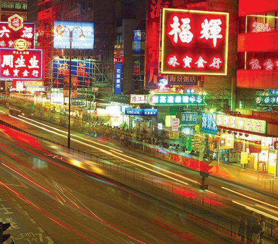 A Kínai Népköztársasághoz tartozó Hong Kongnak a hetetik helyet sikerült elérnie.