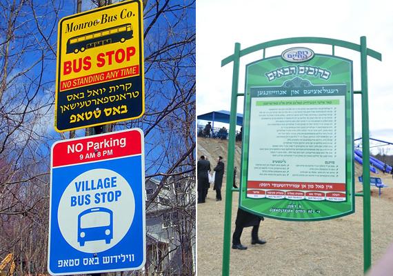 Mivel az itt élők többségének a jiddis az anyanyelve, a táblák többnyire kétnyelvűek.