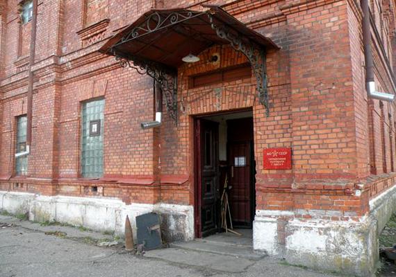 A börtönmúzeum bejárata.