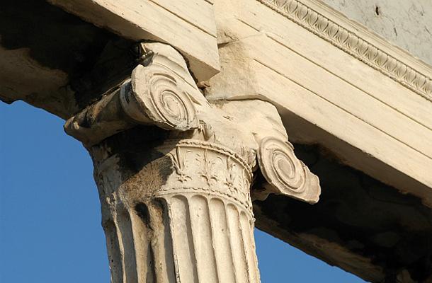 Athén görögország társkereső