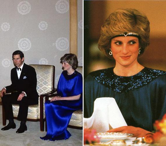 Diana és Károly ellátogattak Hirohito császár udvarába, és egy ünnepi vacsorán is részt vettek.